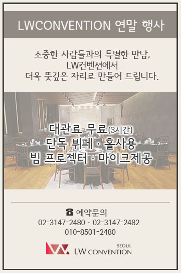 2017 송년회 최종.jpg
