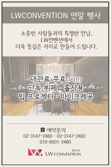 2017_송년회_최종.jpg